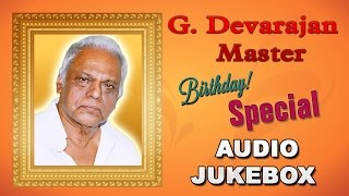 G Devarajan Best Songs Jukebox | Birthday Special | Malayalam Film Songs