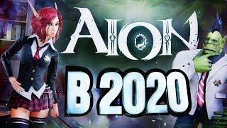 AION В 2020-м –обзор [ЗЗВ Лайт #29] YouTube Videos