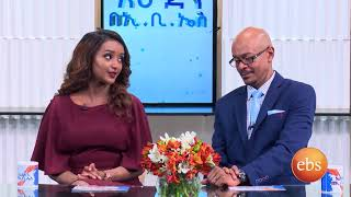 Sunday with EBS:  Discover Ethiopia on EBS