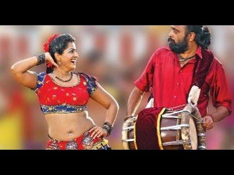 Kartoos Full Movie Sanjay Dutt, Jackie - YouTube
