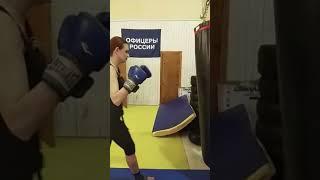 Тренировка рукопашный бой