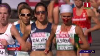 Ольга Мазуренок - чемпионка Европы в марафоне