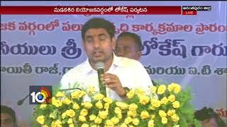 Farmer Saidulu Attempt Suicide at CM Camp Office | Hyderabad | Neti