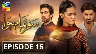 Safar Tamam Howa | Episode 16 | HUM TV | Drama | 18 April 2021