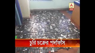 Mobile theft racket busted in Kolkata