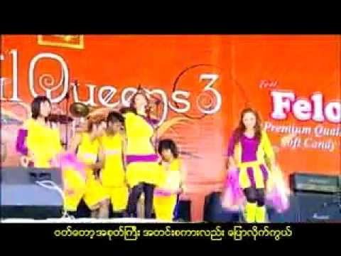 05 April Queen 3 - Myanmar Thingyan Songs