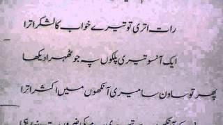 Urdu Reader.55  اردو ریڈر