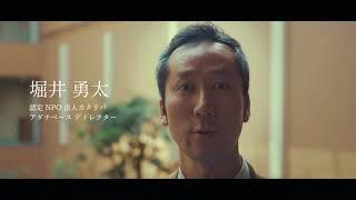 「朝日こどもの未来 チェンジメーカー養成講座」2017.11.03~11.05