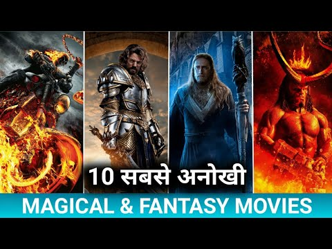 Top 10 Best Magical, fantasy & Adventure Hollywood Hindi Dubbed Movies on Netflix and Amazon Prime