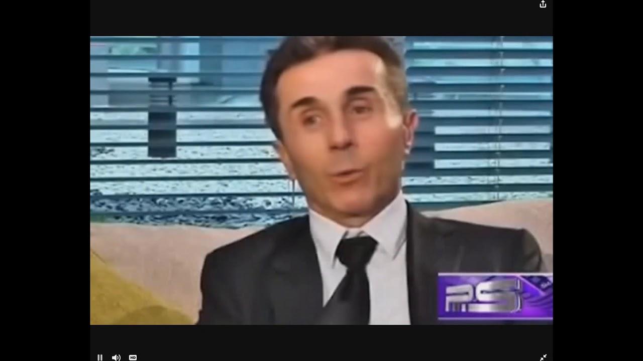 ქართული ქოუბები ძაან ღადაობაა D