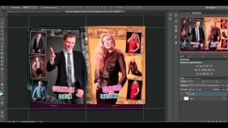 видео Изготовление фотокниг на заказ