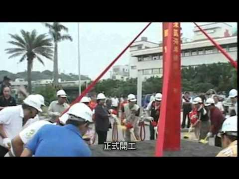 旗津海岸線保護工程紀錄