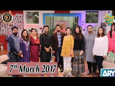 Salam Zindagi | Guest: Neelam Yousuf & Maria Memon | 7th March 2017 | ARY Zindagi