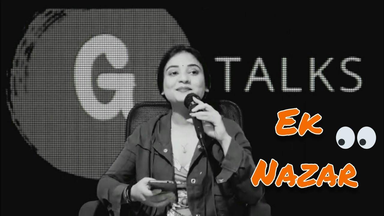 Ek Nazar || Goonj Chand Shayari || New Status Video