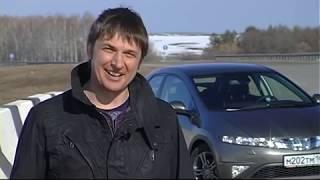 тест Honda Civic 5d  www.skorost-tv.ru(Игорь Бурцев рассказывает о Honda Civic 5d 1.8 AT., 2010-04-23T22:49:14.000Z)