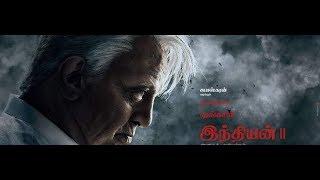 Indian 2 Movie Update | Indian 2 | Kamal Hassan Update | Kajal Aggarwal Update | Siddharth Update