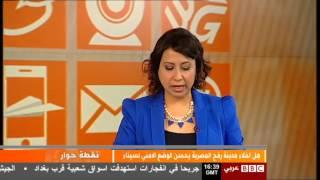 نقطة حوار: هل توفر المنطقة العازلة مع غزة الأمن في شمال سيناء؟