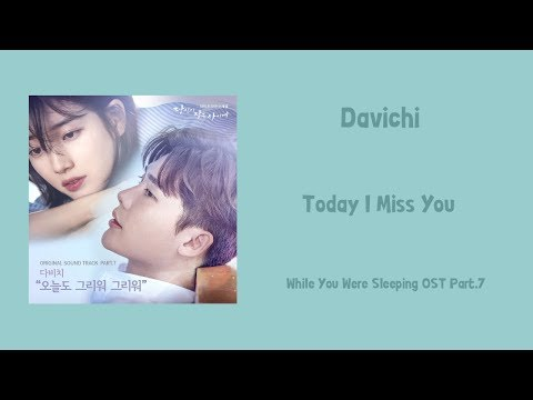 DAVICHI – Today I Miss You [Han-Rom-Eng] [While You Were Sleeping OST Part.7]