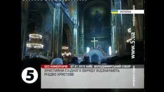 видео Щасливе Різдво на Київській Русі