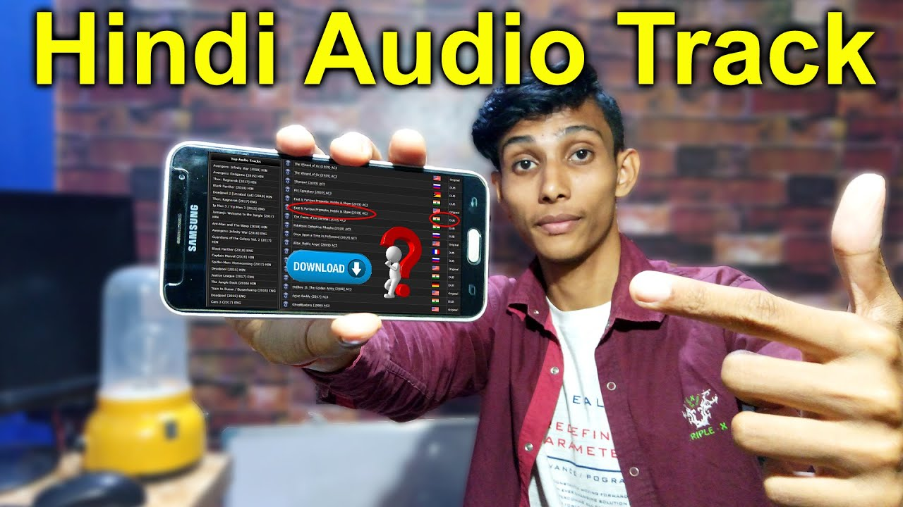 Download How to Download Hindi Audio From Audio-Track.com In Mobile | Hollywood & South Audio In AndroidPhone