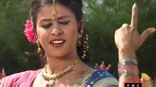 Pargama Payri Part 2 Best Aadivasi timli