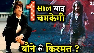 RITEISH DESHMUKH Vs SHAHRUKH KHAN After 1 Yeasr Dwarf Character Will Create Storm At Box Office