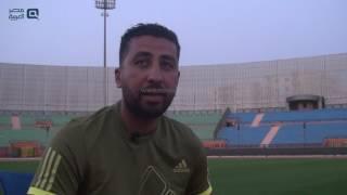 مصر العربية | محمد عبد الله: ندمت على رحيلي من الدوري التركي.. وهولمان أفضل مدرب أجنبي