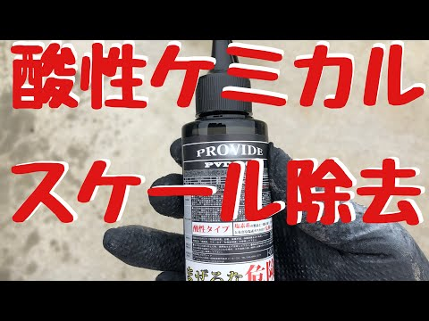 PROVIDE  PVD-A06 使ったら良すぎてビックリ👨🏻‍🔧🎶