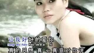 Gambar cover Yi Ding Yao Ai Ni   Angela Ching   Nhạc Hoa