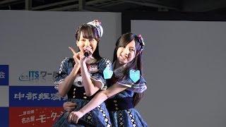 2015 1122 名古屋モーターショー AKB48 チーム8ライブ 2部 永野芹佳推し...