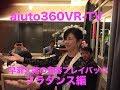 aiuto360VR-TV 早瀬久美の青春プレイバック フラダンス編