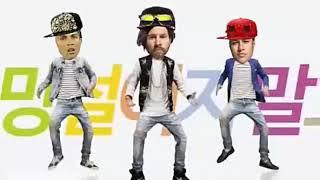 Dance ! - Messi - Neymar - Ronaldo - Bom Digi Bom Bom Song -