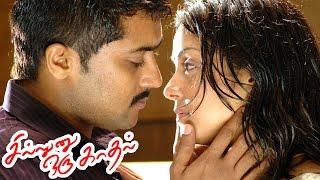 sillunu oru kadhal movie sillunu oru kadhal full love comedy scenes suriya jyothika comedy