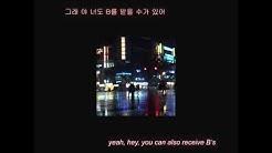 RM — 어긋 (uhgood) | lyrics (kor/eng)