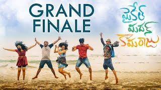 Michael Madan Kamaraju | MMK | The Grand Finale | Abhiram Pilla | Telugu Web Series - Wirally