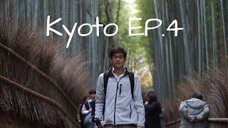 ลุยเดี่ยวเที่ยวโอซาก้า-ep-4-ไปเกียวโต-เช้าเย็น-กลับ-3-วัดดัง-และป่าไผ่