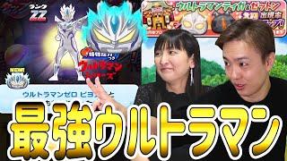 ぷにぷに 『狙うはZZキャラ!最強ウルトラマンガシャで神引きしてくれー!』 Yo-kai Watch