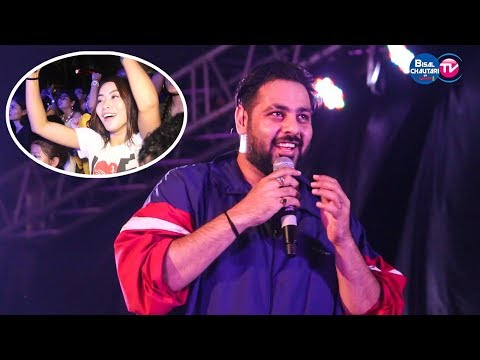 Badshah Live Performance In Nepal || बादशाहले धुम मच्चाउदा य