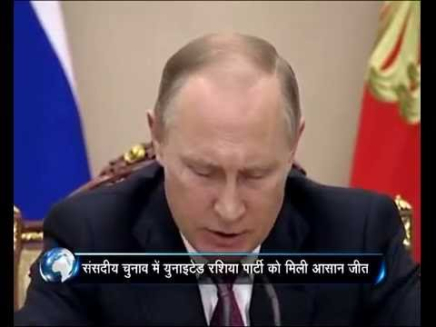 Khabar Duniya Ki - World News- 25th Sept