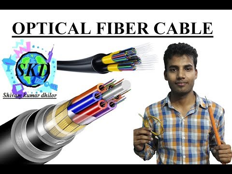 Optical fiber in hindi || OFC types and uses