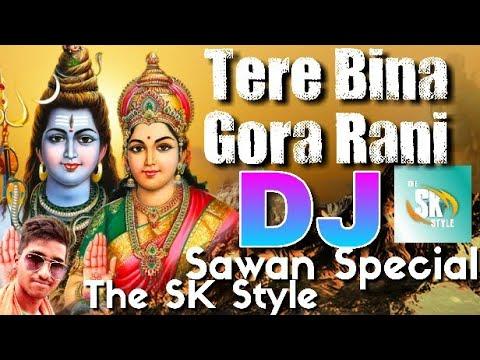 Tere Bina Meri Gora Rani || 2018 Hit Haryanvi DJ Bhole Song || Full DJ Mix || Mix By DJ Aky || SK