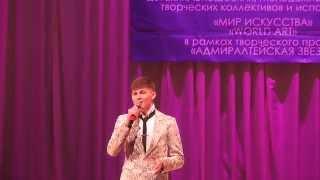 Синяя вечность - Кириенко Богдан