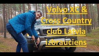 Volvo XC & Cross Country club Latvia izbrauciens 21.10.2018