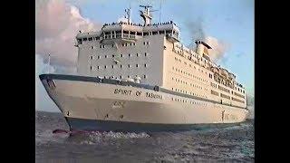 Original Spirit of Tasmania Departing Port Melbourne