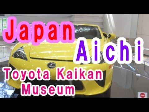 Japan Travel: Toyota Kaikan Museum car enthusiast's must, Toyota City, Aichi