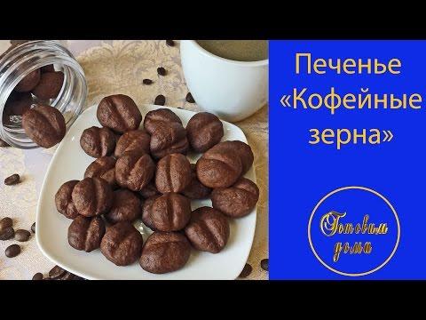 Творожная запеканка с какао