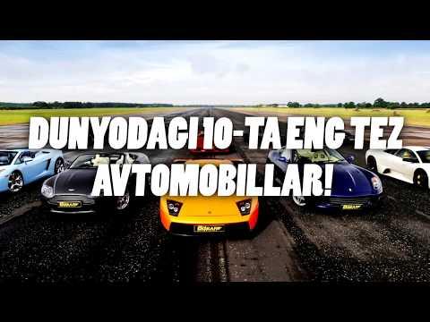 TOP 5  ДУНЕДАГИ 5-ТА ЕНГ ТЕЗ АВТОМОБИЛЛАР/МАШИНАЛАР!   UzMediaTV