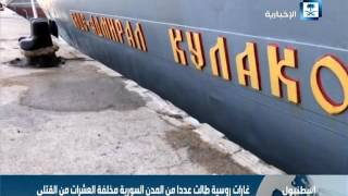 غارات روسية طالت عددا من المدن السورية مخلفة العشرات من القتلى