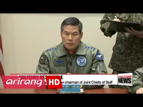 Force chief appointed as new chairman of Joint Chiefs of Staff