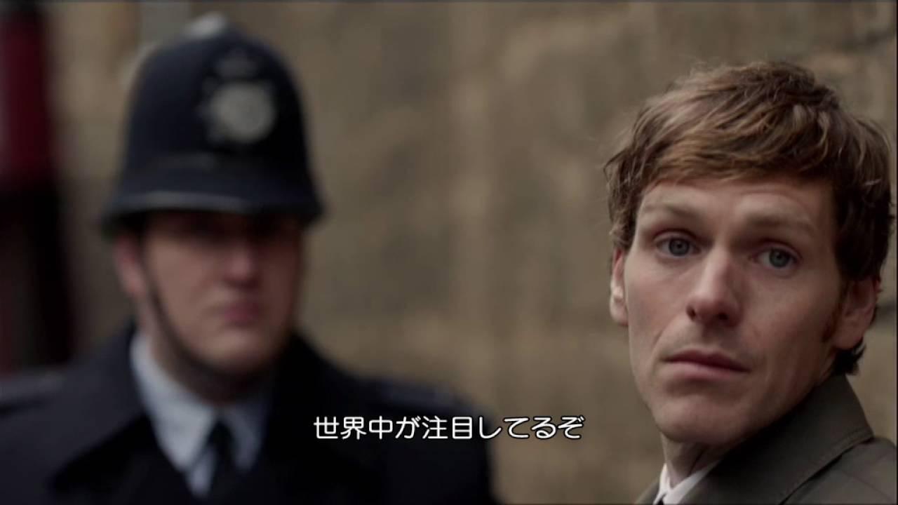モース 刑事